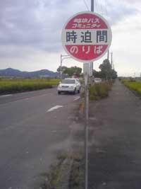 ときハザマ.jpg